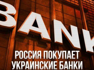 full-bank-1476340829