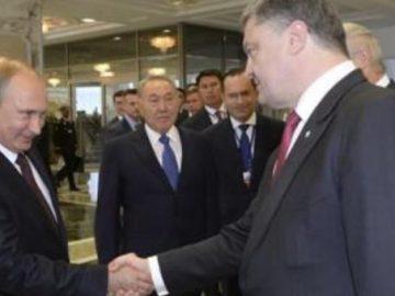 Putin_Poroh