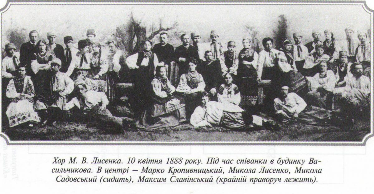 slavinskiy-chor