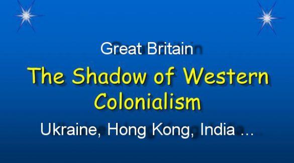 colonialism, Ukraine, GB, India, Hong Kong. Колониализм. Украина. Гон-Конг. Великобритания. Индия. Китай