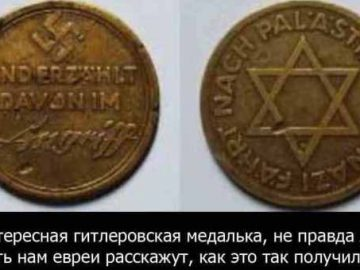 world jews, Hitler, nazi Germany, USSR, World War II, medal
